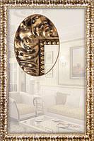 Зеркало в деревянной раме 431-Gold