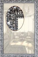 Зеркало в деревянной раме 431-Silver