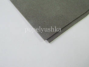 Фетр 1 мм 20*30 см китайський жорсткий сірий ( фото темніший )