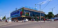 Все виды рекламы на международном автовокзале Одессы.
