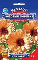 Семена  Календула Розовый Сюрприз