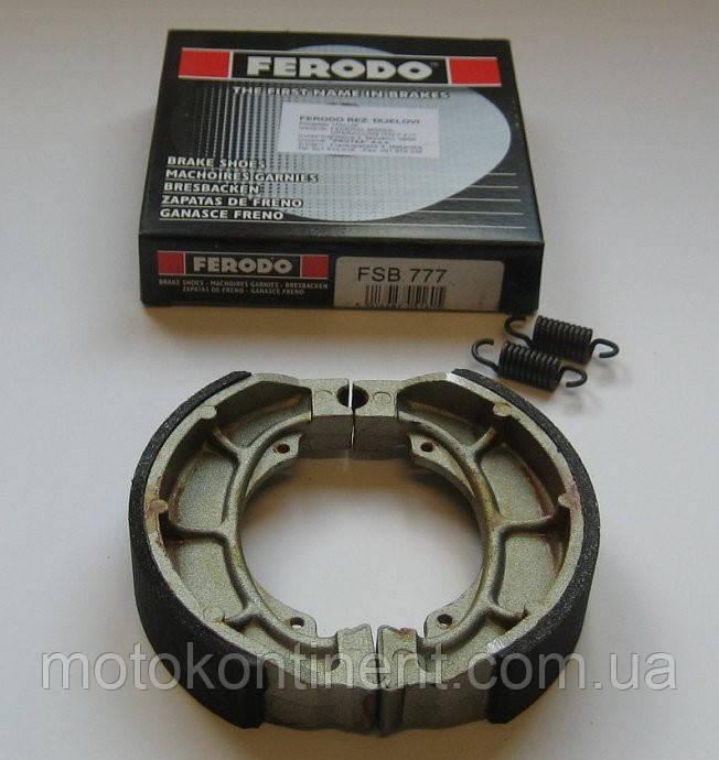 FSB777 Барабанні гальмівні колодки Ferodo для мотоцикла SUZUKI в комплекті з пружинами 120x25mm