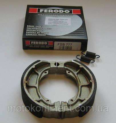 FSB777 Барабанні гальмівні колодки Ferodo для мотоцикла SUZUKI в комплекті з пружинами 120x25mm, фото 2