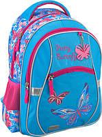 Рюкзак школьный KITE 2016 Pretty Butterfly 523 (K16-523S)