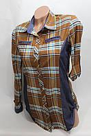 Женская молодежная удлиненная рубашка в клетку оптом в Хмельницком DSY