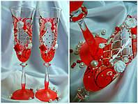 """Свадебные  бокалы """"Вальс"""" красные"""
