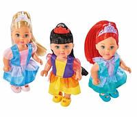 "Кукла Evi ""Маленькая принцесса"", 12 см, 3 вида, Evi Love Simba"