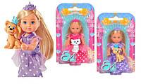 """Кукла Еви """"Принцесса с питомцем"""", 12 см, Evi Love Simba"""
