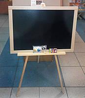 """Мольберт двухсторонний """"ТРЕНОГА"""" (деревяный, разборный, магнит, мелки, размер: 600*460*1050), фото 1"""