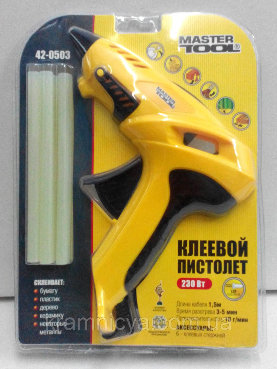 """Клеевой пистолет (термопистолет) """"Master Tool"""", 230Вт"""