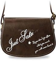 Коричневая женская сумка-мессенджер MARSEJLI, фото 1