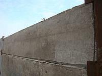Плиты железобетонные заборные, дорожные б/у.