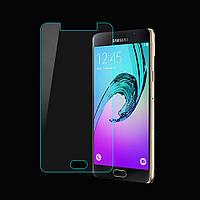 Защитное стекло Tempered ProGlass 0,26mm 2,5D для Samsung Galaxy A5 2016 Duos SM-A510