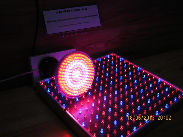 Светодиодная фито лампа для роста растений 15 Вт/225LED.