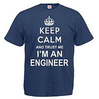 """Футболка """"Keep calm and trust me I'm an Engineer (Инженер)"""""""