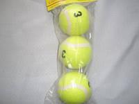 Мяч для б/т (3 шт. в пакете), 3 сорт