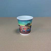Бумажный одноразовый стакан с рисунком 110мл, фото 1