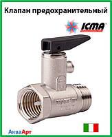 Icma Предохранительный клапан для водонагревателя 1/2 Арт. GS09