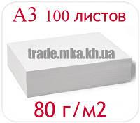 Офсетная бумага А3 (упаковка 100 листов, 80 г/м2)