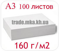 Офсетная бумага А3 (упаковка 100 листов, 160 г/м2)
