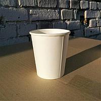 Стаканчик одноразовый бумажный Белый 250 мл (крышка 80мм), фото 1