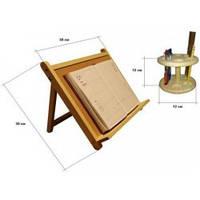 Набор деревянных подставок под книгу и под ручки ДУ009 Руди