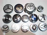 Колпачки и наклейки для литых (легкосплавных) дисков