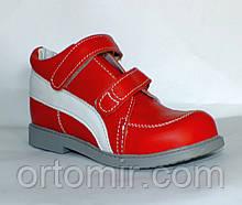 Ботинки демисезон Ортекс модель Т-002 красные