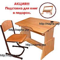 Парта и стул для школьника (с 1 по 11 класс), сосна, фото 1