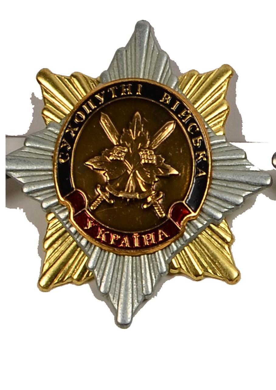 """Нагрудный знак """" Роза ветров """" сухопутные войска - Военторг CamForma в Виннице"""