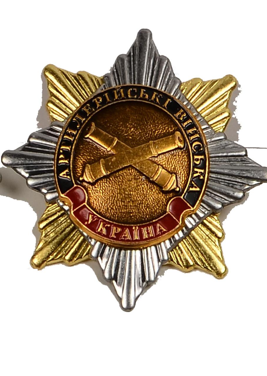 """Нагрудний знак """"Роза вітрів"""" Артилерийские війська"""