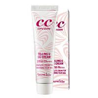 Secret Key Telling U CC Cream SPF50 PA+++