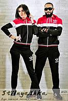 Спортивный костюм мужской и женский Adidas черный лампас