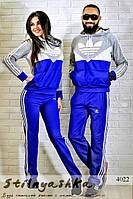 Спортивный костюм мужской и женский Adidas индиго лопух, фото 1