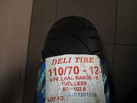 Шина 110/70-12 бескамерка (Индонезия)