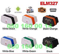 Автосканер ELM327 Wi-Fi Vgate iCar2 для iOS iPhone Android с кнопкой ВКЛ/ВЫКЛ