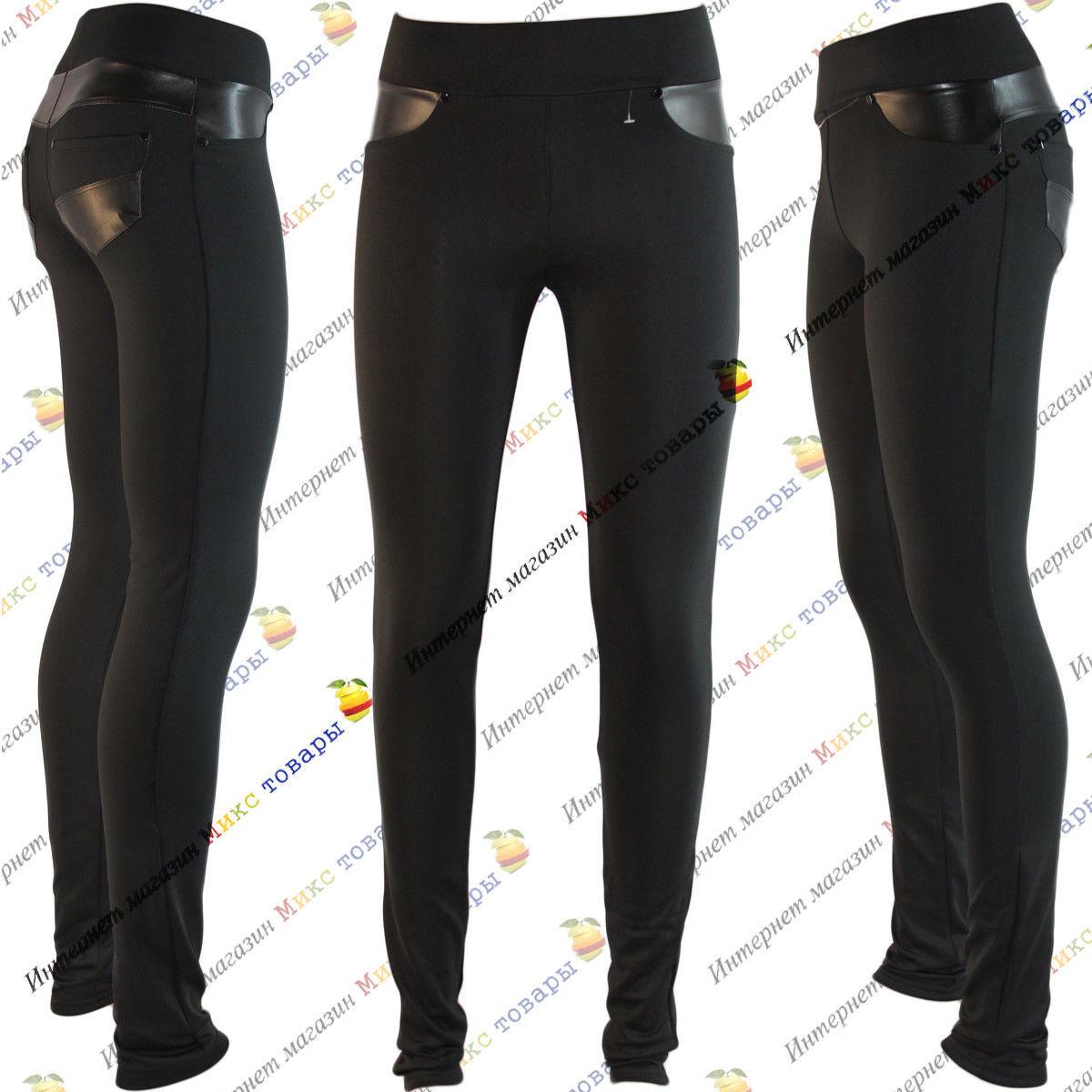 Чёрные женские Легинсы с кожаными вставками Баталы 50- 56