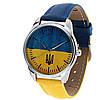 Наручные часы «Жовто-блакитний» сине-желтый