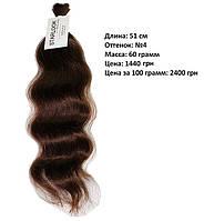 Срез натуральных неокрашенных славянских (украинских) волос 51 см №4, фото 1