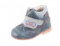 Детская демисезонная обувь р. 18