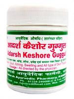 Травяной препарат для очищения организма Кайшор Гуггул 40 грамм 100 таблеток