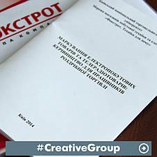 Заказать изготовление каталогов, фото 3
