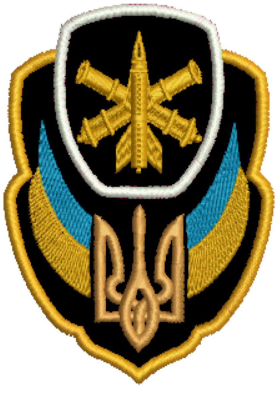 Шеврон  Збройник зинитно-ракетных войск   на липучке