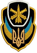 Шеврон Збройник зинитно-ракетных войск