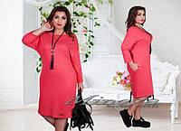 Платье ва2130, фото 1