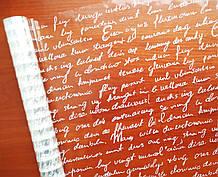 Плівка прозора Англійське лист біле 60 см 400 гр