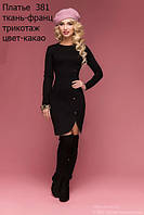 Платье 381  (UA)