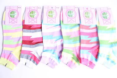 Носки женские короткие 36-42
