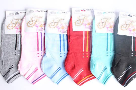 Короткие женские носки 37/41 «BFL», фото 2