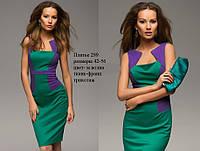 Платье 299 м волна (UA)